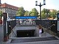U-Bahn Berlin Sophie-Charlotte-Platz Entrance.jpg