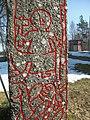 U1161 Altunastenen Tors fiskafänge.jpg