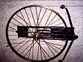 UAT wheel 1.jpg