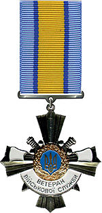 UKR-MOD – Military Service Veteran's Commendation.jpg