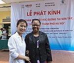 USAID Supports School-based Eye Care in Phuc Tho, Hanoi (30159284342).jpg