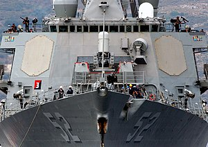 USS Barry (DDG-52) - USS Barry (DDG-52) bow view.