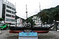 USS Susquehanna model in Shimoda station square, Shizuoka.jpg