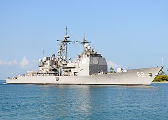 USS Chancellorsville - Image: US Navy 100628 N 6854D 001 The Ticonderoga class guided missile cruiser USS Chancellorsville (CG 62) arrives at Joint Base Pearl Harbor Hickam to participate Rim of the Pacific (RIMPAC) 2010 exercises