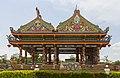 Udon Thani - Chinese Shrine - 0004.jpg
