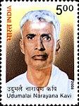 Udumalai Narayana Kavi 2008 stamp of India.jpg