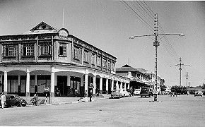 Uganda Printers Kampala 1950s