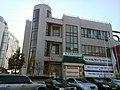 Ui-dong Comunity Service Center 20140126 105749.jpg