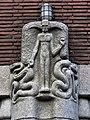 Uitbreiding stadhuis Amsterdam, Oudezijds Voorburgwal 197-199 foto 5.JPG
