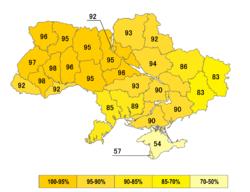 Ukr Referendum 1991.png