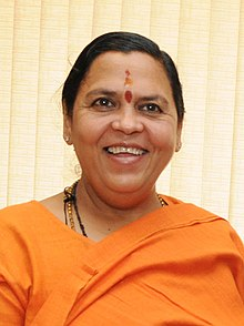 UMA BHARTI - (BORN 3 MAY 1959)   IMAGES, GIF, ANIMATED GIF, WALLPAPER, STICKER FOR WHATSAPP & FACEBOOK