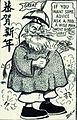 Umbrella Man Chinese cartoon John Hager 1910.JPG