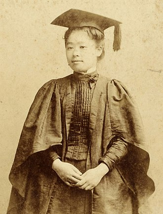 Tsuda Umeko - Tsuda Ume (1864–1929) at Bryn Mawr College graduation.