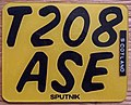 United Kingdom motorcycle license plate T208 ASE SCOTLAND 1999 UNUSUAL FONT Flickr - woody1778a.jpg