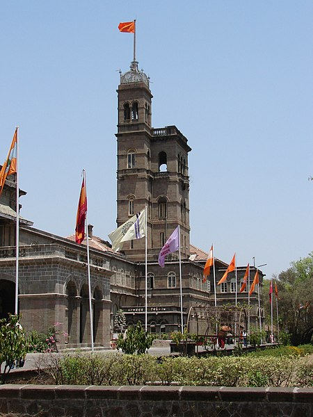 The University of Pune (photo credit: Shreesh Kawthekar, via Wikipedia)