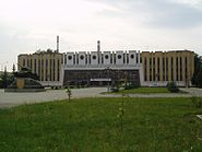 Uralvagonzavod building