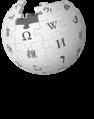 Urwikipedialoogo2.png