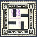Used 1916 White swastika 6d war savings stamp.jpg