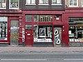 Utrechtsestraat54-amsterdam.jpg