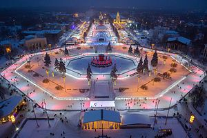 VDNKh (Russia) - Ice rink in VDNKh