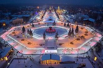 VDNKh (Russia) - Ice rink in VDNKh