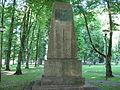 Vabadussõja mälestussammas, Puhja.JPG