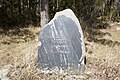Valkla õppevälja lennuõnnetuse mälestuskivi 2.jpg