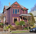 Van Duyn House No1 2016 - Alphabet HD - Portland Oregon.jpg