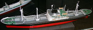 Model of the cargo ship Var built in 1964 in t...