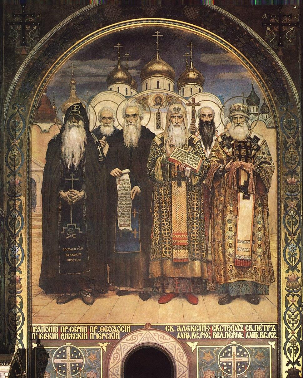 Vasnetsov Russian Bishops