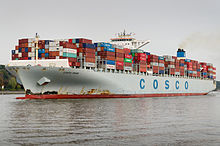 Vessel Cosco Pride IMO9472153 departing Hamburg Germany 03.jpg