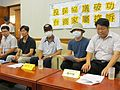 Victims of Investment in China Association press conference.jpg