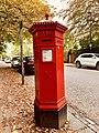 Victorian Pillar-box, Jesmond, Newcastle upon Tyne.jpg