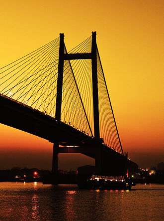 Vidyasagar Setu - View of Howrah side