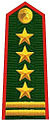 Vietnam Border Defense Force Senior Colonel.jpg