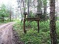Vievio sen., Lithuania - panoramio (38).jpg