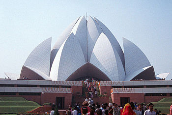 View of Lotus Temple in New Delhi.jpg