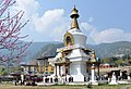 View of the National Memorial Chorten, Thimphu.jpg
