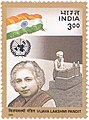 Vijaya Lakshmi Pandit 2000 stamp of India.jpg