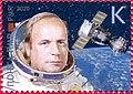 Viktor Gorbatko 2020 stamp of Transnistria.jpg