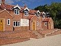 Village homes - geograph.org.uk - 246388.jpg