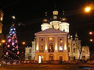 Vladimirskaya Church (Saint Petersburg)-Night-2008NY.JPG