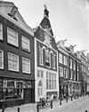 foto van Bewaarschool, bekend onder de naam 'Amsterdams welvaren'