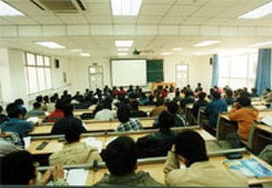 Huazhong University of Science and Technology - A classroom in West12.
