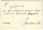 Walk - Marienburg 1845-10-25 church letter.jpg