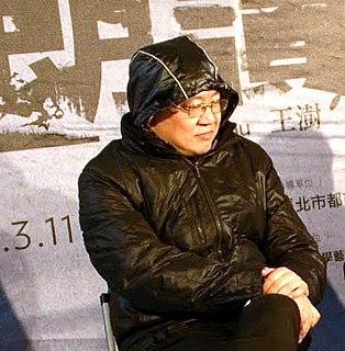 Wang Shu Chinese architect (b.1963)