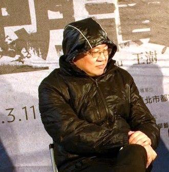Wang Shu - Image: Wang Shu Taipei