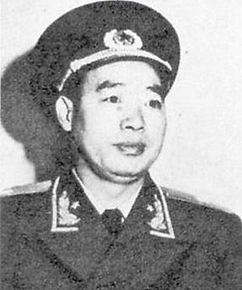 former Vice Chairman of the Communist Party of China