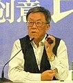 Wang Meng.jpg