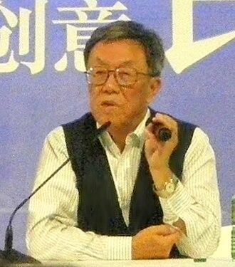 Wang Meng (author) - Wang Meng Frankfurt Book Fair 2009